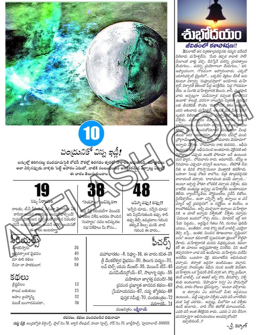 2012-06-27-Image1