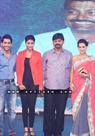 Oka Laila Kosam Movie Audio Success Meet