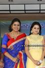 Jeelakarra Bellam Movie Press Meet