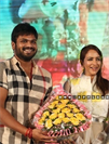 Current Theega Success Meet Function