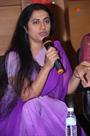 Antaram Tamil Upcoming Film Pressmeet