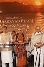 The Making of Bhagavad Gita DVD Launch