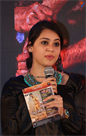Maga Maharaju Audio Launch