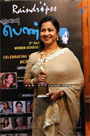 Raindropss Sadhanai Pengal Womens Day Awards