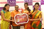 CMR-Bridal-Designer-Collection-Launch-Image20