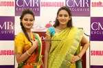 CMR-Bridal-Designer-Collection-Launch-Image14