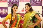 CMR-Bridal-Designer-Collection-Launch-Image13