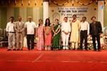 Sri-Kala-Sudha-17th-Ugadi-Puraskaralu-Awards-2014-Image23