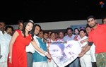 Romance-with-Finance-Movie-Audio-Launch-Image38
