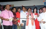 Romance-with-Finance-Movie-Audio-Launch-Image33
