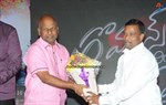 Romance-with-Finance-Movie-Audio-Launch-Image3