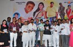 Full-Guarantee-Movie-Audio-Launch-Image33