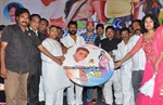 Full-Guarantee-Movie-Audio-Launch-Image26