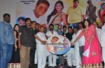 Full-Guarantee-Movie-Audio-Launch-Image20