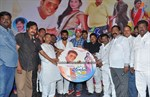 Full-Guarantee-Movie-Audio-Launch-Image17