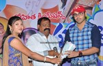 Full-Guarantee-Movie-Audio-Launch-Image14