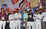 Full-Guarantee-Movie-Audio-Launch-Image4