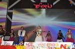 Dongaata-Movie-Audio-Launch-Image2