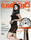 Cover Girls of Tollywood